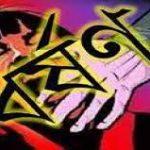 টাঙ্গাইলের ধনবাড়ীতে গনধর্ষণের শিকার স্কুল ছাত্রী অন্তসত্ত্বা, জুতাপেটা ও জরিমানায় মীমাংসা