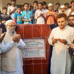 কালিহাতীতে উচ্চ বিদ্যালয়ের একাডেমিক ভবন নির্মাণ কাজের ভিত্তিপ্রস্তর স্থাপন