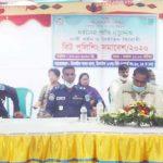 টাঙ্গাইলে নারী ধর্ষন ও নির্যাতন বিরোধী বিট পুলিশিং সমাবেশ
