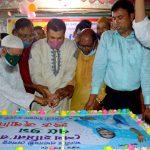 কালিহাতীতে প্রধানমন্ত্রী শেখ হাসিনার ৭৫ তম জন্মদিন পালিত